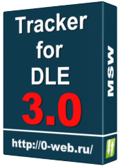 Tracker for DLE v3.0 [Final Release]