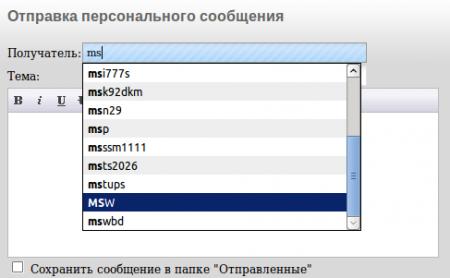 PM Auto Username v.1.0